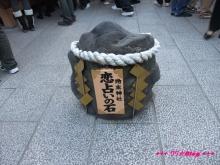 +++ りり☆Blog evolution +++ 広島在住OLの何かやらかしてる日記(・ω・)-20091115_232.jpg