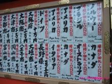 +++ りり☆Blog evolution +++ 広島在住OLの何かやらかしてる日記(・ω・)-20091115_238.jpg
