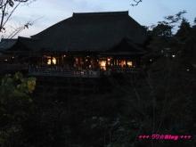 +++ りり☆Blog evolution +++ 広島在住OLの何かやらかしてる日記(・ω・)-20091115_246.jpg