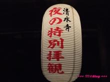 +++ りり☆Blog evolution +++ 広島在住OLの何かやらかしてる日記(・ω・)-20091115_252.jpg