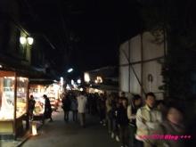 +++ りり☆Blog evolution +++ 広島在住OLの何かやらかしてる日記(・ω・)-20091115_258.jpg