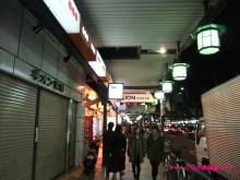 +++ りり☆Blog evolution +++ 広島在住OLの何かやらかしてる日記(・ω・)-20091115_266.jpg