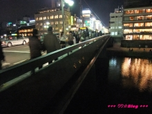 +++ りり☆Blog evolution +++ 広島在住OLの何かやらかしてる日記(・ω・)-20091115_267.jpg