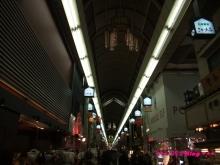 +++ りり☆Blog evolution +++ 広島在住OLの何かやらかしてる日記(・ω・)-20091115_269.jpg