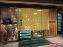 +++ りり☆Blog evolution +++ 広島在住OLの何かやらかしてる日記(・ω・)-20091115_270.jpg
