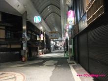 +++ りり☆Blog evolution +++ 広島在住OLの何かやらかしてる日記(・ω・)-20091115_286.jpg