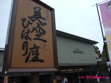 +++ りり☆Blog evolution +++ 広島在住OLの何かやらかしてる日記(・ω・)-20091116_065.jpg