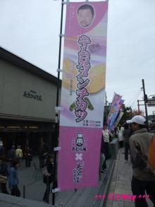 +++ りり☆Blog evolution +++ 広島在住OLの何かやらかしてる日記(・ω・)-20091116_066.jpg