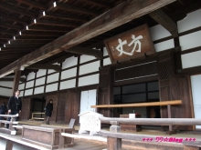 +++ りり☆Blog evolution +++ 広島在住OLの何かやらかしてる日記(・ω・)-20091116_078.jpg