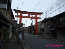 +++ りり☆Blog evolution +++ 広島在住OLの何かやらかしてる日記(・ω・)-20091116_173.jpg