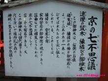 +++ りり☆Blog evolution +++ 広島在住OLの何かやらかしてる日記(・ω・)-20091116_205.jpg