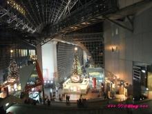 +++ りり☆Blog evolution +++ 広島在住OLの何かやらかしてる日記(・ω・)-20091116_276.jpg