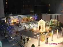+++ りり☆Blog evolution +++ 広島在住OLの何かやらかしてる日記(・ω・)-20091116_290.jpg