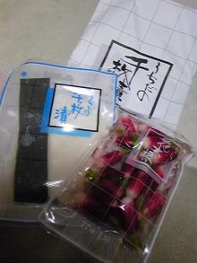 +++ りり☆Blog evolution +++ 広島在住OLの何かやらかしてる日記(・ω・)-DVC00099.jpg