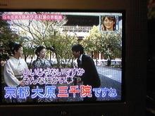 +++ りり☆Blog evolution +++ 広島在住OLの何かやらかしてる日記(・ω・)-DVC00126.jpg