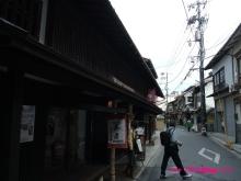 +++ りり☆Blog evolution +++ 広島在住OLの何かやらかしてる日記(・ω・)-20091121_008.jpg