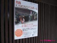 +++ りり☆Blog evolution +++ 広島在住OLの何かやらかしてる日記(・ω・)-20091121_010.jpg