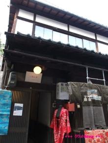 +++ りり☆Blog evolution +++ 広島在住OLの何かやらかしてる日記(・ω・)-20091121_102.jpg