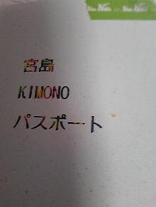 +++ りり☆Blog evolution +++ 広島在住OLの何かやらかしてる日記(・ω・)-DVC00152.jpg