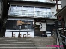 +++ りり☆Blog evolution +++ 広島在住OLの何かやらかしてる日記(・ω・)-20091121_026.jpg