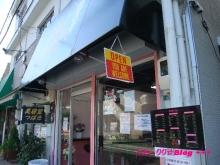 +++ りり☆Blog evolution +++ 広島在住OLの何かやらかしてる日記(・ω・)-20091123_054.jpg