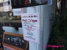 +++ りり☆Blog evolution +++ 広島在住OLの何かやらかしてる日記(・ω・)-20091123_055.jpg