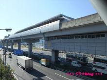 +++ りり☆Blog evolution +++ 広島在住OLの何かやらかしてる日記(・ω・)-20091123_057.jpg