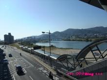 +++ りり☆Blog evolution +++ 広島在住OLの何かやらかしてる日記(・ω・)-20091123_059.jpg