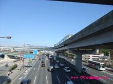 +++ りり☆Blog evolution +++ 広島在住OLの何かやらかしてる日記(・ω・)-20091123_060.jpg