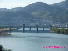 +++ りり☆Blog evolution +++ 広島在住OLの何かやらかしてる日記(・ω・)-20091123_063.jpg