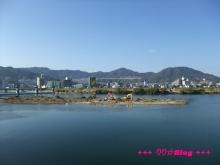 +++ りり☆Blog evolution +++ 広島在住OLの何かやらかしてる日記(・ω・)-20091123_067.jpg