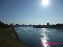 +++ りり☆Blog evolution +++ 広島在住OLの何かやらかしてる日記(・ω・)-20091123_070.jpg
