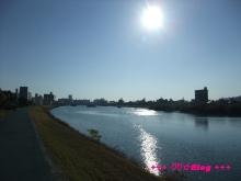 +++ りり☆Blog evolution +++ 広島在住OLの何かやらかしてる日記(・ω・)-20091123_072.jpg