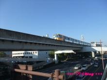 +++ りり☆Blog evolution +++ 広島在住OLの何かやらかしてる日記(・ω・)-20091123_108.jpg