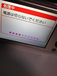 +++ りり☆Blog evolution +++ 広島在住OLの何かやらかしてる日記(・ω・)-DVC00186.jpg
