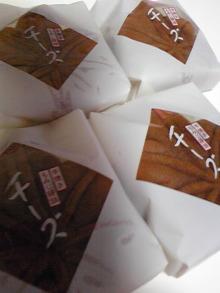 +++ りり☆Blog evolution +++ 広島在住OLの何かやらかしてる日記(・ω・)-DVC00155.jpg