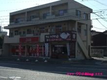 +++ りり☆Blog evolution +++ 広島在住OLの何かやらかしてる日記(・ω・)-20091123_003.jpg