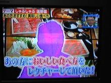 +++ りり☆Blog evolution +++ 広島在住OLの何かやらかしてる日記(・ω・)-DVC00199.jpg