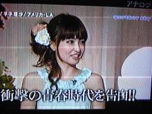 +++ りり☆Blog evolution +++ 広島在住OLの何かやらかしてる日記(・ω・)-DVC00228.jpg