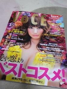 +++ りり☆Blog evolution +++ 広島在住OLの何かやらかしてる日記(・ω・)-DVC00239.jpg