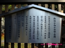 +++ りり☆Blog evolution +++ 広島在住OLの何かやらかしてる日記(・ω・)-20091128_027.jpg