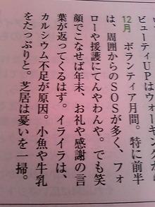 +++ りり☆Blog evolution +++ 広島在住OLの何かやらかしてる日記(・ω・)-DVC00230.jpg