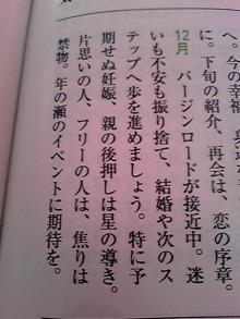 +++ りり☆Blog evolution +++ 広島在住OLの何かやらかしてる日記(・ω・)-DVC00231.jpg