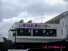 +++ りり☆Blog evolution +++ 広島在住OLの何かやらかしてる日記(・ω・)-20091206_001.jpg