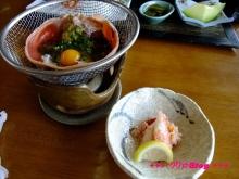 +++ りり☆Blog evolution +++ 広島在住OLの何かやらかしてる日記(・ω・)-20091206_013.jpg