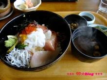 +++ りり☆Blog evolution +++ 広島在住OLの何かやらかしてる日記(・ω・)-20091206_019.jpg