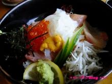 +++ りり☆Blog evolution +++ 広島在住OLの何かやらかしてる日記(・ω・)-20091206_016.jpg