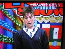 +++ りり☆Blog evolution +++ 広島在住OLの何かやらかしてる日記(・ω・)-DVC00324.jpg