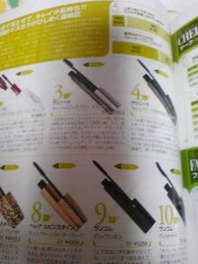 $+++ りり☆Blog evolution +++ 広島在住OLの何かやらかしてる日記(・ω・)-DVC00334.jpg
