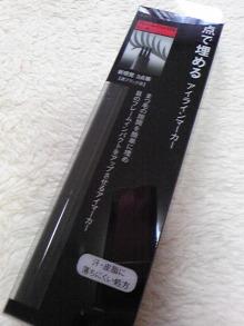 +++ りり☆Blog evolution +++ 広島在住OLの何かやらかしてる日記(・ω・)-DVC00364.jpg